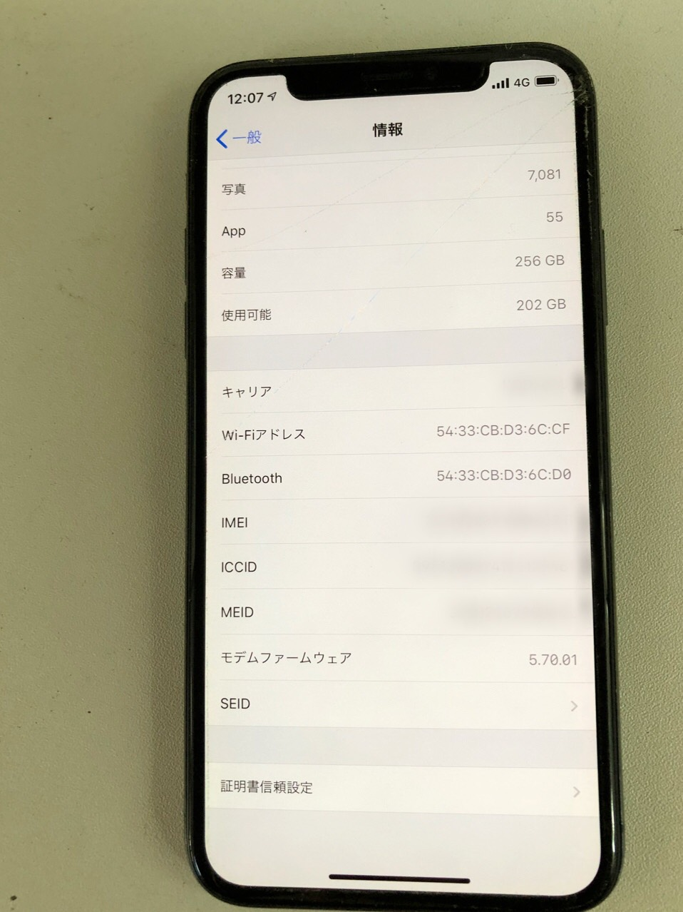 修理前:アイフォン10(iPhoneX)画面交換は最短30分でお返しが可能