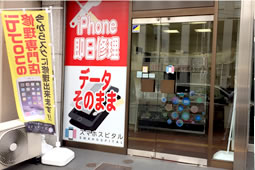 店舗写真(内観)