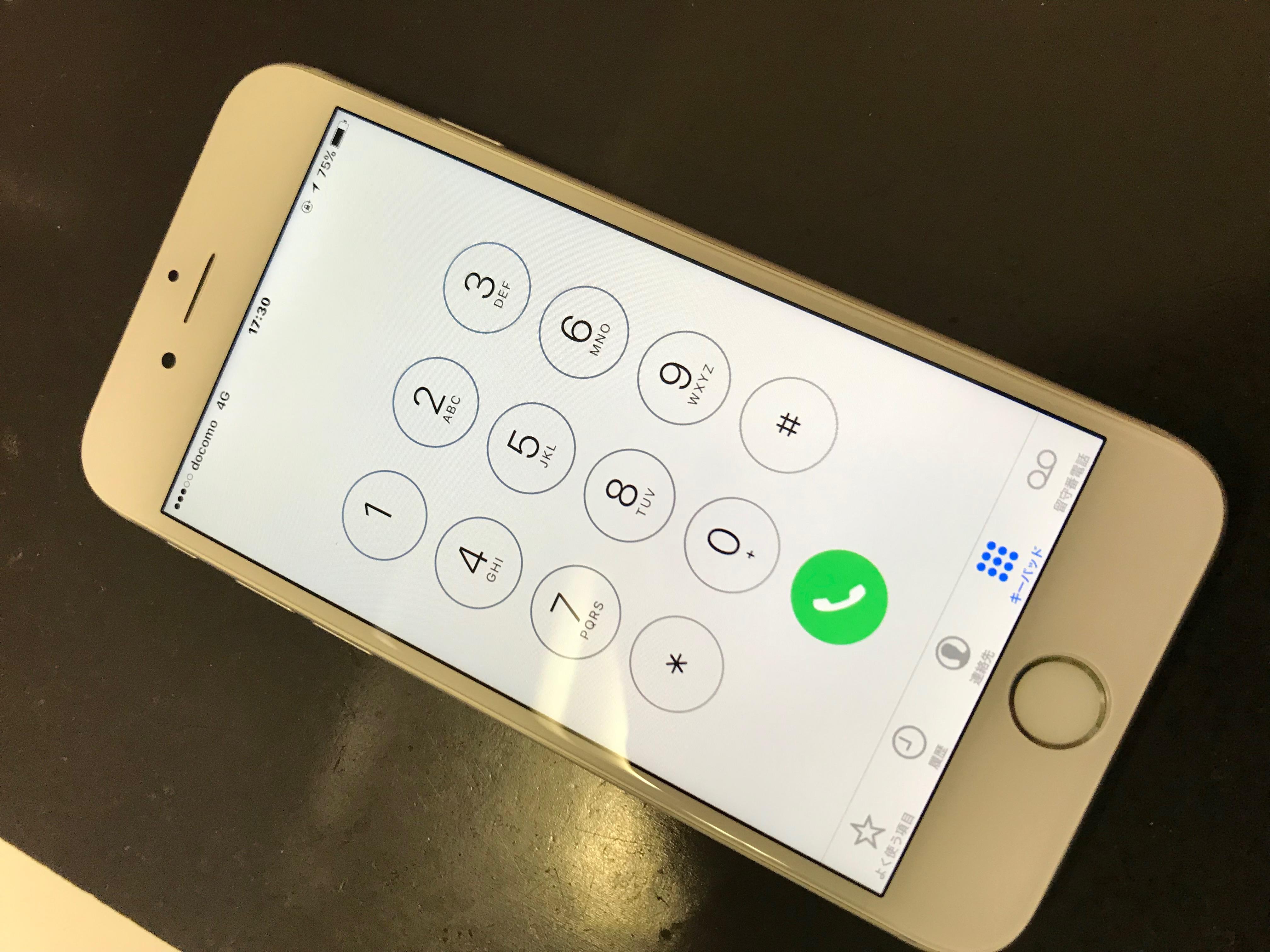 修理後:iPhoneのガラスに割れがたくさん!!そんなときは画面交換修理をしましょう!!