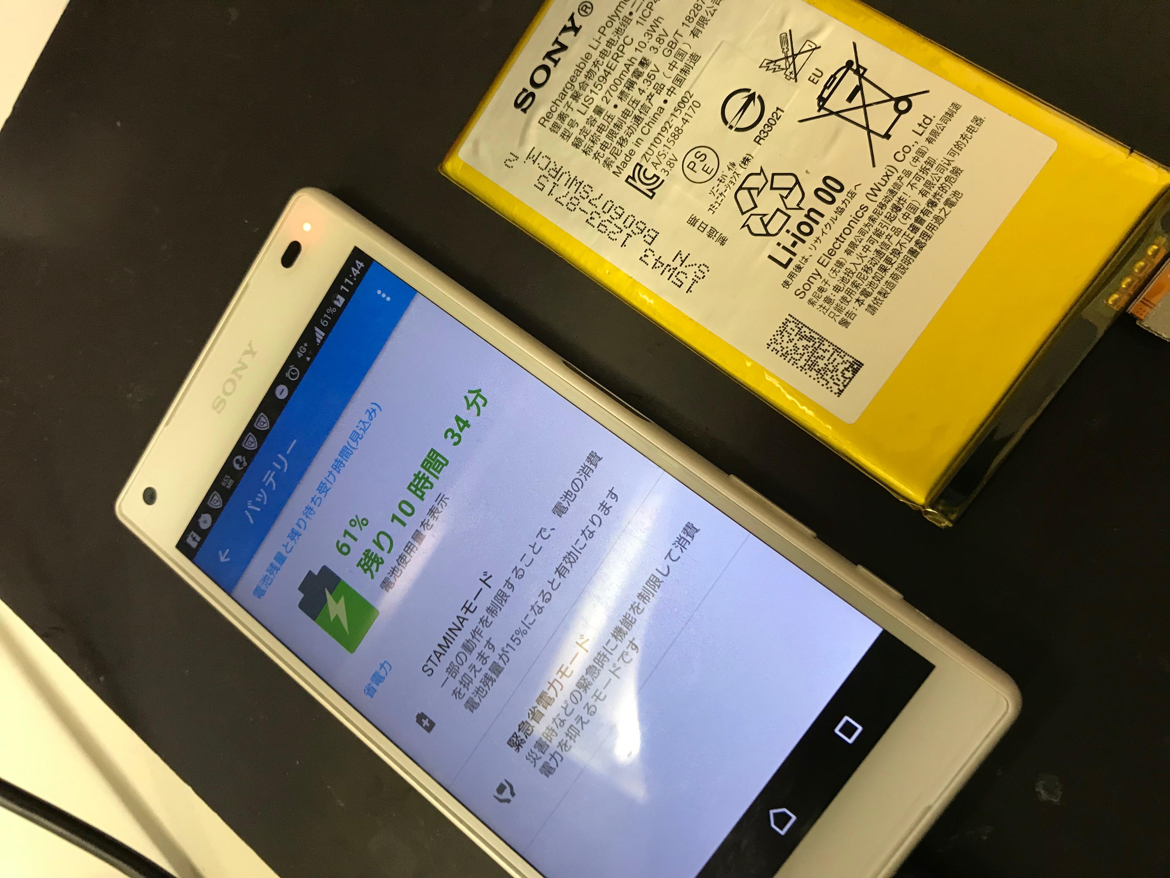 修理前:Xperiaスマホのバッテリー交換もしています!!