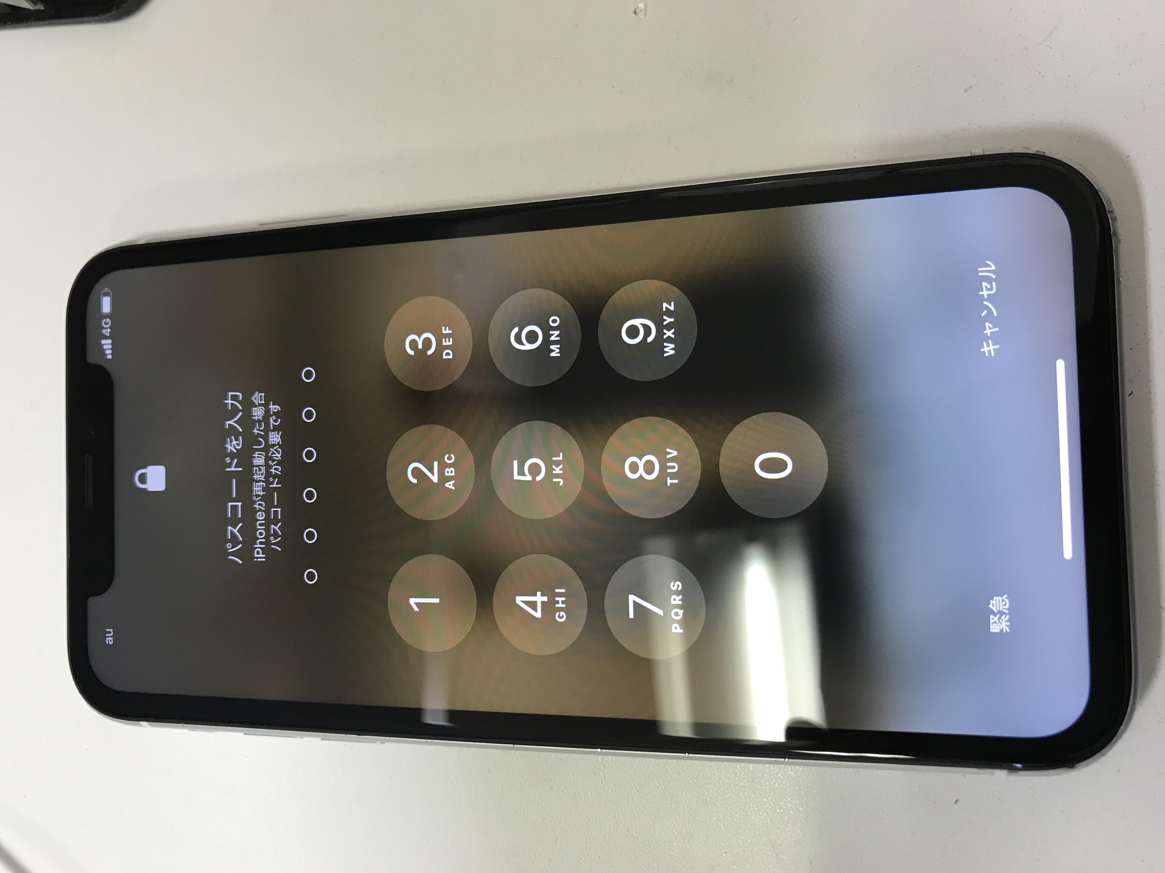 修理後:画面が割れている、映らない!そんなiPhoneXRも修理対応しています!
