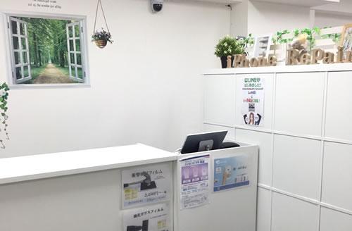 2_店舗名(内観)